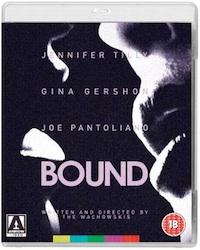 BoundPackshot